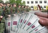 Стали известны подробности коррупционного скандала в калужских военкоматах