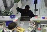 В Калуге кассир банка сорвала вооруженное ограбление