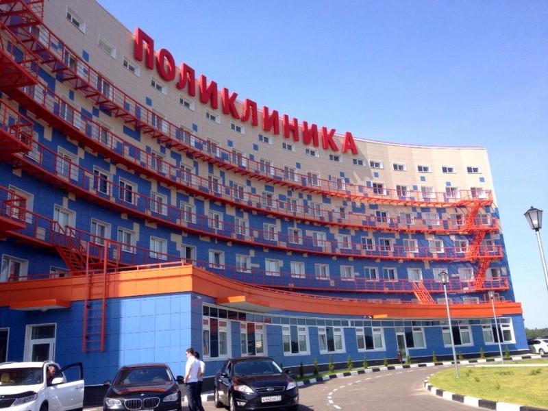 Поликлиники промышленного района самара официальный сайт