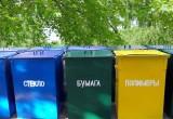 В городе установят 50 площадок для раздельного сбора мусора