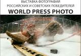 Энциклопедию побед русских фотографов можно увидеть в Калуге