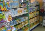 Директора аптеки оштрафовали на 50 тысяч