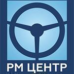РМ Центр, ремонт рулевых механизмов в Калуге