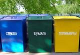 В школах и госучреждениях начнут разделять мусор