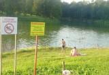 Спасателям не удалось напугать купальщиков