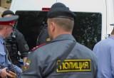 Создатели финансовой пирамиды лишили калужан 16 млн рублей