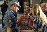 В Калуге встретили бойцов полиции, вернувшихся с Кавказа из длительной командировки
