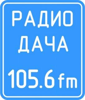 Радио Дача,  FM 105.6