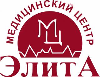 Медицинский центр Элита