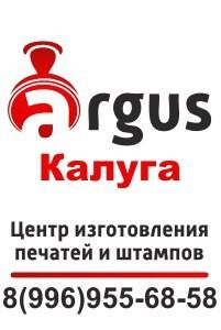 ARGUS , центр изготовления печатей и штампов