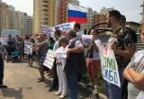 Вопиющий обман в Калуге: сотни семей стали бездомными. Видео и фото с митинга