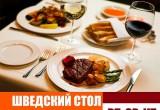Бизнес-ужины в Hilton Garden Inn Kaluga!