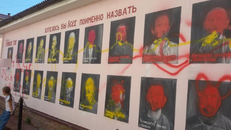 ВКалужской области вандалы залили краской портреты репрессированных