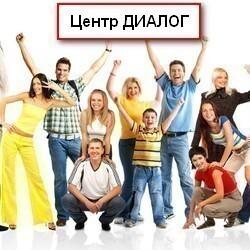 Диалог, школа иностранных языков