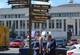 В Калуге установлен указатель с табличками городов-побратимов и городов-партнёров
