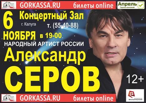 Геологический музей в москве официальный сайт билеты