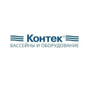 Контек-Калуга, Строительство и монтаж бассейнов, аквапарковоборудование для бассейнов