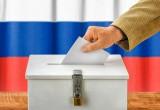 Итоги выборов: известны победители по двум одномандатным округам