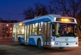 Новому начальнику Калужского троллейбуса выделили еще 20 миллионов