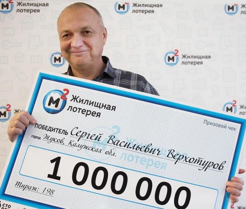 v-kakoy-loteree-realno-viigrat