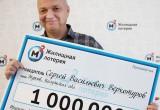 Житель Калужской области вновь стал миллионером, дважды выиграв в лотерее!