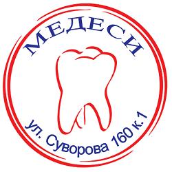 Медеси, стоматологический центр