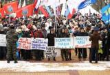 Калуга отметила День народного единства