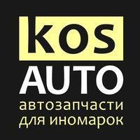 KosAuto,  магазин автозапчастей