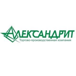 ТПК Александрит,  магазин торгового оборудования