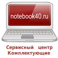 43072466b0c Компьютеры Калуги - рейтинг отзывов
