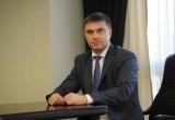 Руководителем «Калугаэнерго» станет Глава администрации Ржева