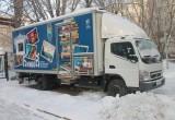 Автобиблиотека за 6 млн рублей так и не выходила на маршрут