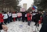 В Калуге вышли на митинг жертвы большой аферы с домами. Видео