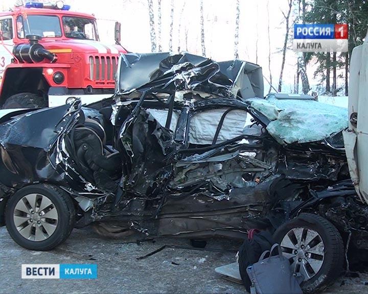 В трагедии с«КАМАЗом» натрассе «Калуга-Медынь» умер шофёр