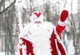 В субботу Дед Мороз поздравит калужан с предстоящими праздниками