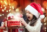 В Калуге стартовал грандиозный Новогодний конкурс! 80 победителей и щедрые подарки!