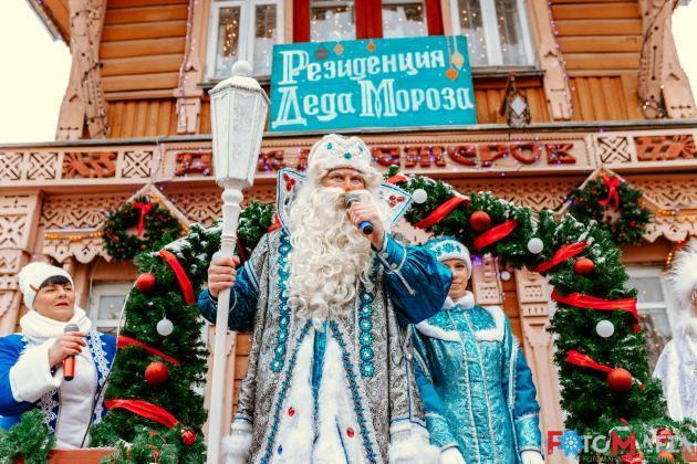 Резиденция Калужского Деда Мороза 2019 в Калуге