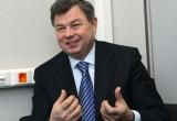 Анатолий Артамонов предложил учредить три новых праздника