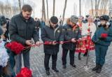 В Калуге состоялось открытие сквера Пожарных и Спасателей. Фото