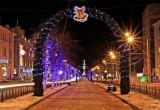 Предновогодняя неделя в Калуге. Где зарядиться праздничным настроением?