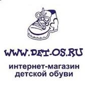 Det-os.ru, интернет-магазин детской обуви