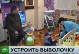 Скандальную семью Власкиных вновь пожалели на федеральном ТВ. Видео