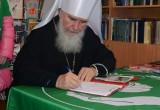 Митрополит Климент поддержал обращение за запрет абортов в России