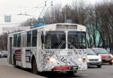 Общественный транспорт в Калуге можно будет оплачивать картой