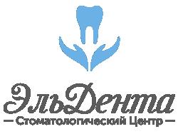 Эль-Дента, сеть стоматологических центров