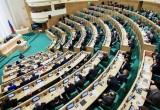 Совет Федерации назначил калужанина судьёй Верховного суда РФ
