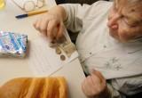 В Калужской области снизился прожиточный минимум
