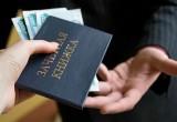 """Калужские чиновники сдадут """"экзамены"""" по противодействию коррупции"""