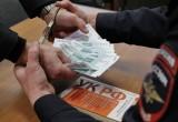 Калужского чиновника поймали на крупной взятке