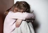 Отчим-педофил пять лет насиловал ребенка